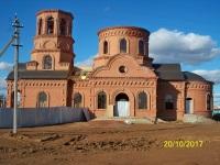 Церковь, Саракташский р-н, с. Новочеркасск